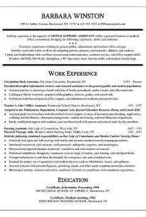 resume summary for entry level sales positions office assistant resume exle secretary teacher 39 s aide