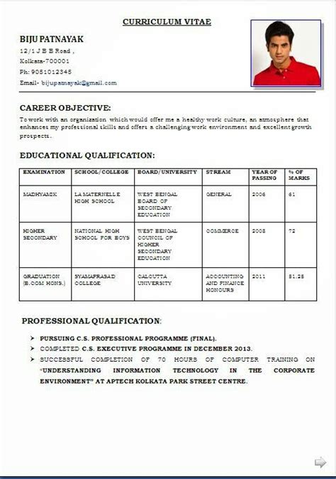 The Best Resume Format Exles by Cv Format For Internship