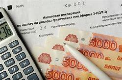 С какой суммы ущерба наступает уголовная ответственность в беларуси