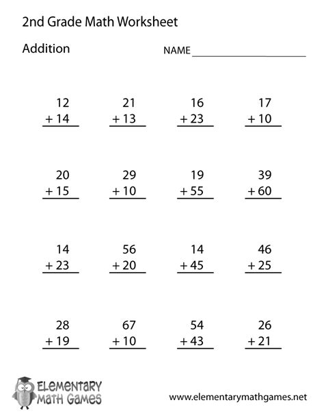 grade addition worksheet