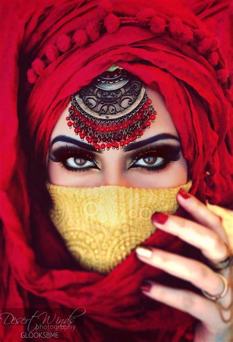 beautiful eye   beholder   arabian