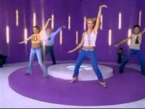 bouncing the ceiling a bouncing the ceiling lyrics