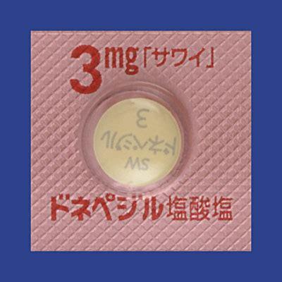 ゲンタシン 軟膏 粉 瘤
