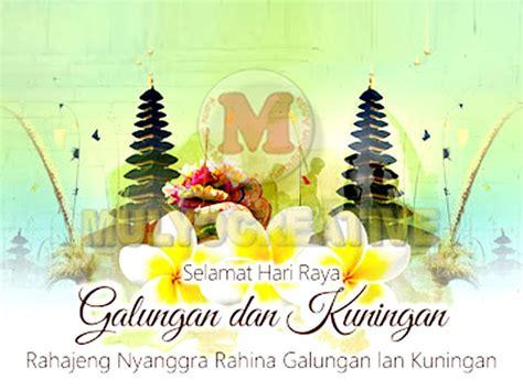selamat hari raya galungan kuningan  februari  pesan  tag lencana pin plakat