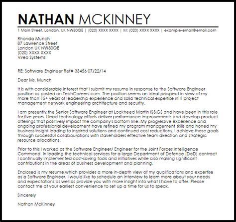 software engineer cover letter sample cover letter
