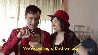 Put Bird Portlandia Bryce Novel Graphic Ify