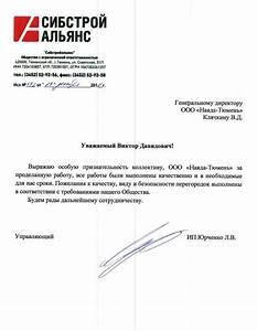 Интернет букмекерская контора россия