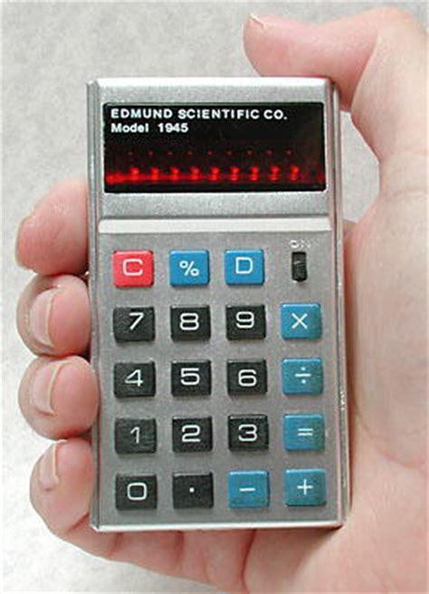 edmunds calculator odor