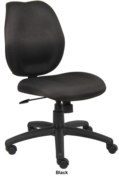 b1016 discount armless computer chair for sale