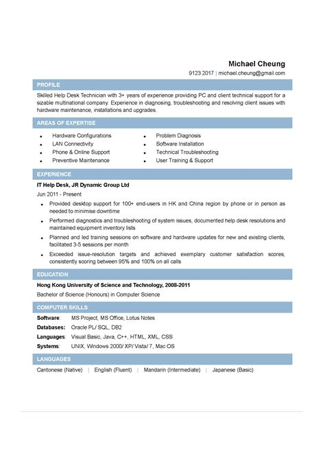 resume for it support cover letter it help desk resume sles free it support