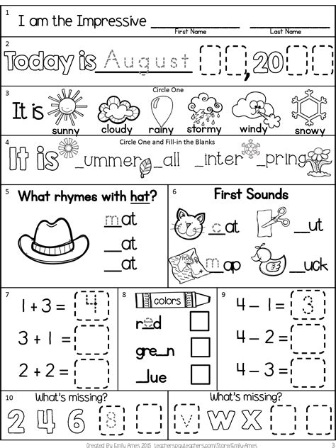grade morning work freebie for back to school