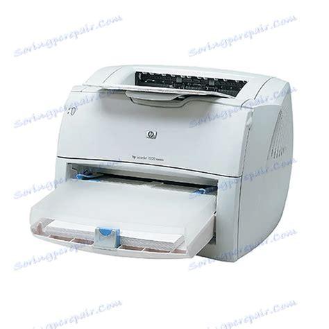 تحميل برامج تعريفات طابعة و تعريفات لابتوب. تنزيل برامج تشغيل الطباعة Hp Laserjet 1200 / تحميل تعريف طابعة HP LaserJet Pro MFP M127fn ...