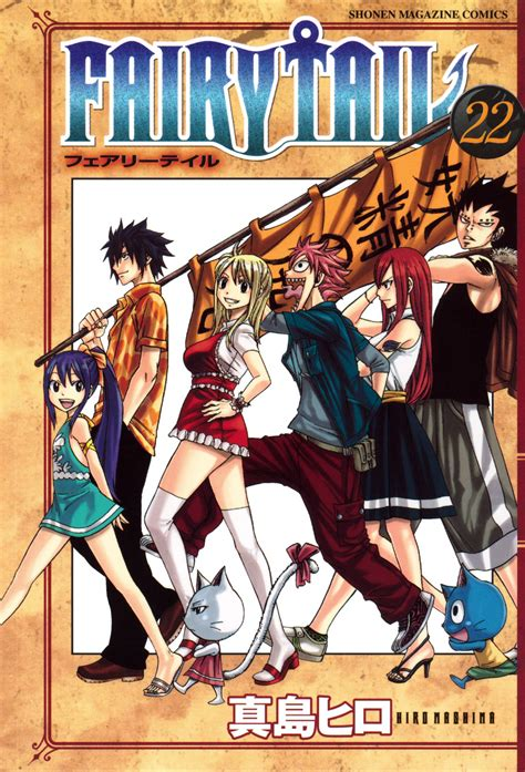 chapter covers fairy tail photo  fanpop