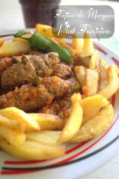 cuisine tunisienne tajine best 20 el ramadan ideas on ramadán