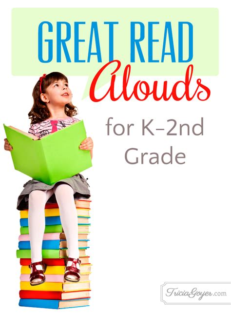 tricia goyers blog great read alouds    grade