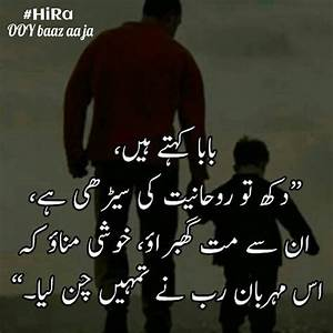 Pin by Uzma on ... Islamicwith Hindi Quotes