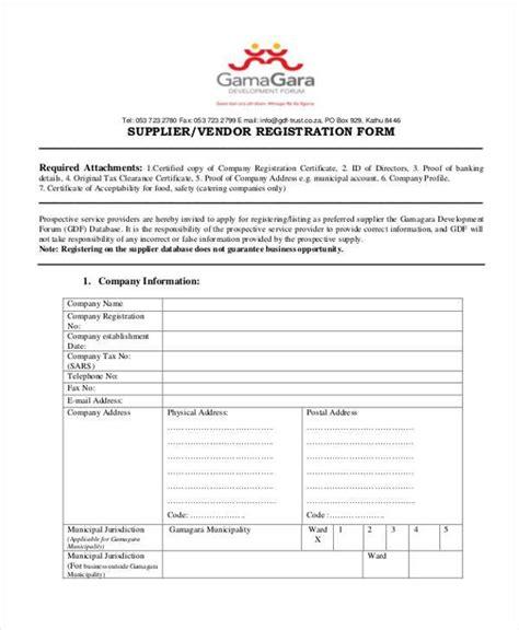 free 9 supplier registration form sles in sle exle format