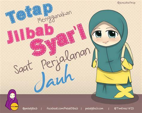 gambar kartun muslimah jilbab syari kolek gambar
