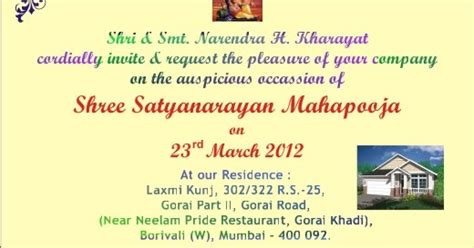 Satyanarayan Pooja Invitation Message In English Best Custom