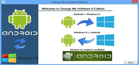 Download Change My Software 8 Edition Free No Survey