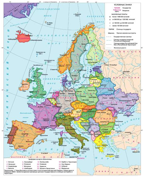 large detailed political map  europe  capitals
