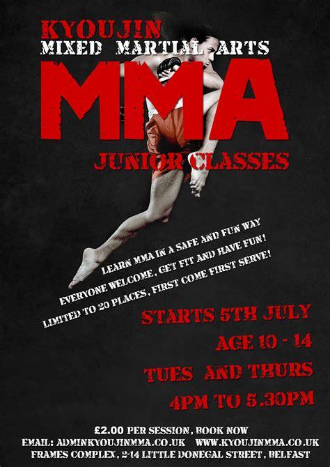 Teame Designs: Martial Arts Posters