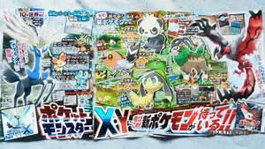 more pokemon xy details due in next corocoro