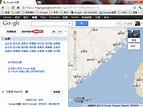 [教學]用Google地圖規劃景點輕鬆自由行 for Android