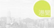 新冠肺炎|強制檢測大廈及地點名單(1月22日更新版) (23:45) - 20210122 - 港聞 - 即時新聞 - 明報新聞網