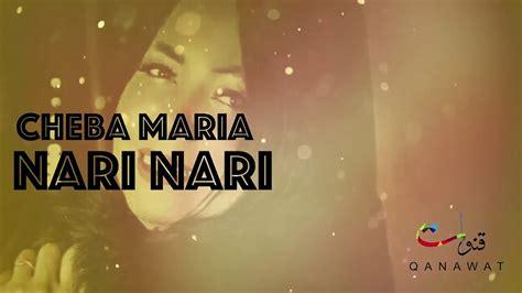 الشابة ماريا