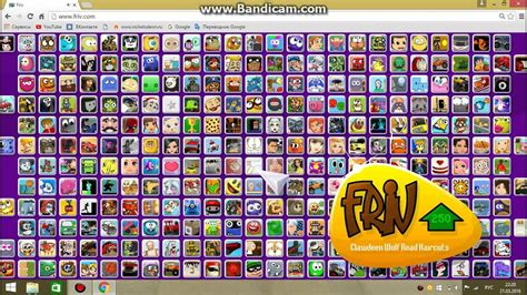 Friv.world is a great collection of updated friv games including action, car racing and friv100 and more. мини игры --Frif - YouTube