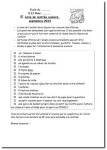 Surgical Orthopedic Resume by Nursing Student Resume Objective Easy Simple Resume Maker
