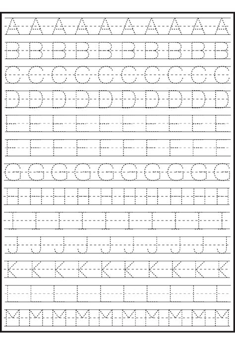 tracing alphabet for writing practice printable alphabet