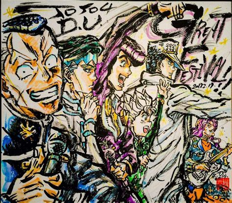 Jojo Great Festival Anime Amino