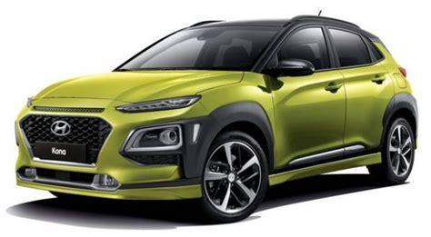 Hyundai Kona Crossover Review 2017  Carsirelandie Reviews