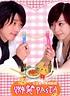 微笑Pasta-电视剧-高清视频在线观看-搜狐视频