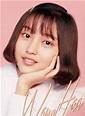 王涵个人资料(简介,身高,年龄)_王涵主演的电视剧与电影_365明星