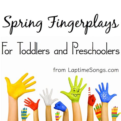 5 fingerplays laptime songs 510 | spring fingerplays