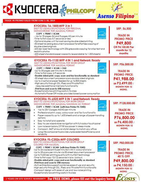 The gallery for --> Xerox Machine Price List