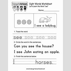 Sight Word (see) Worksheet  Free Kindergarten English