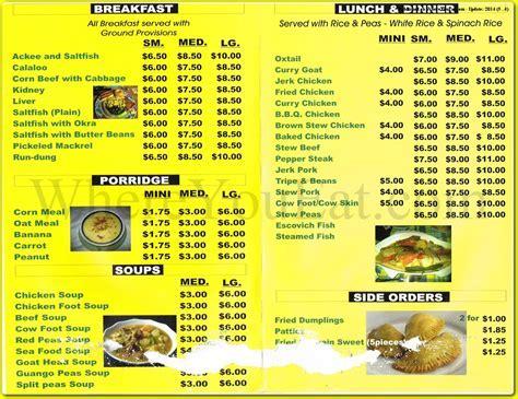 jamaican breakfast menu Quotes