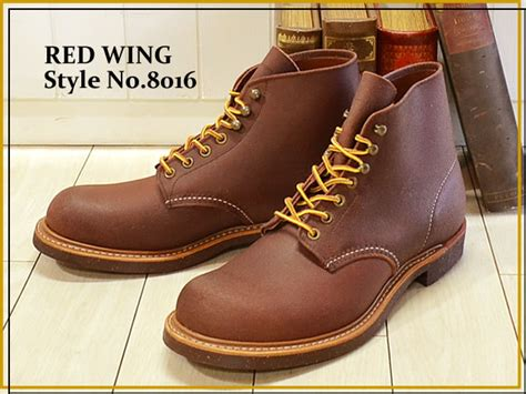 walkrunner red wing red wing  black smith