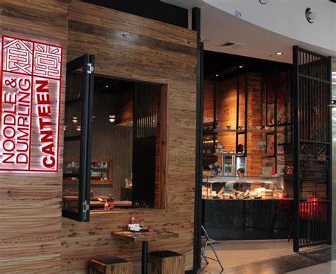 noodle dumpling canteen  archizone sydney