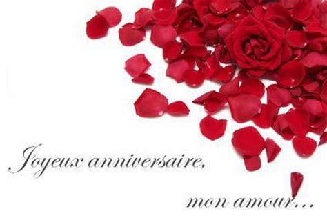 carte virtuelle anniversaire de mariage 7 ans carte virtuelle anniversaire de mariage 10 ans