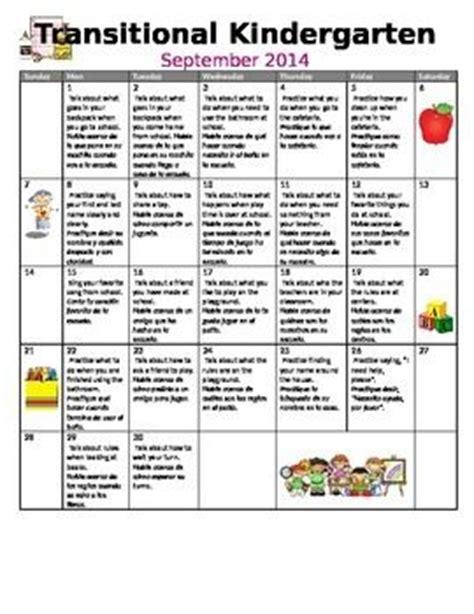 editable preschool tk pre k transitional kindergarten monthly homework calendars in english