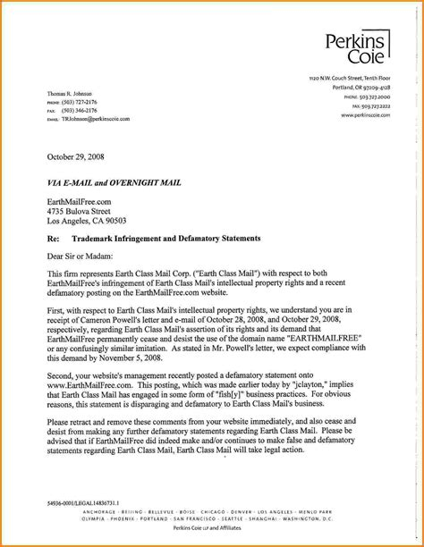 formal template 10 formal letter template financial statement form