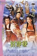 Asian Drama Resource: Gods of Honour