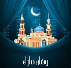 amazing idul fitri inspiration images selamat hari raya eid mubarak islamic art