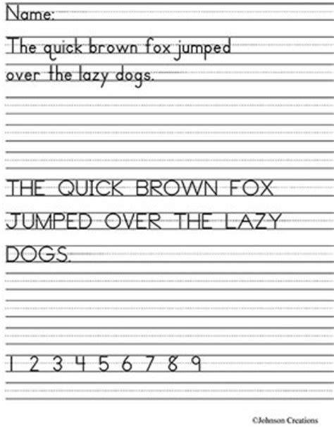 ball  stick handwriting assessment  johnson creations