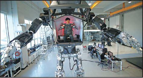 engineer controls walking robot method   gunpo south